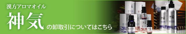 shinki_bnr